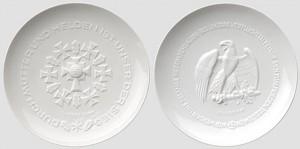 Белая Юльфест тарелка Allach для членов СС